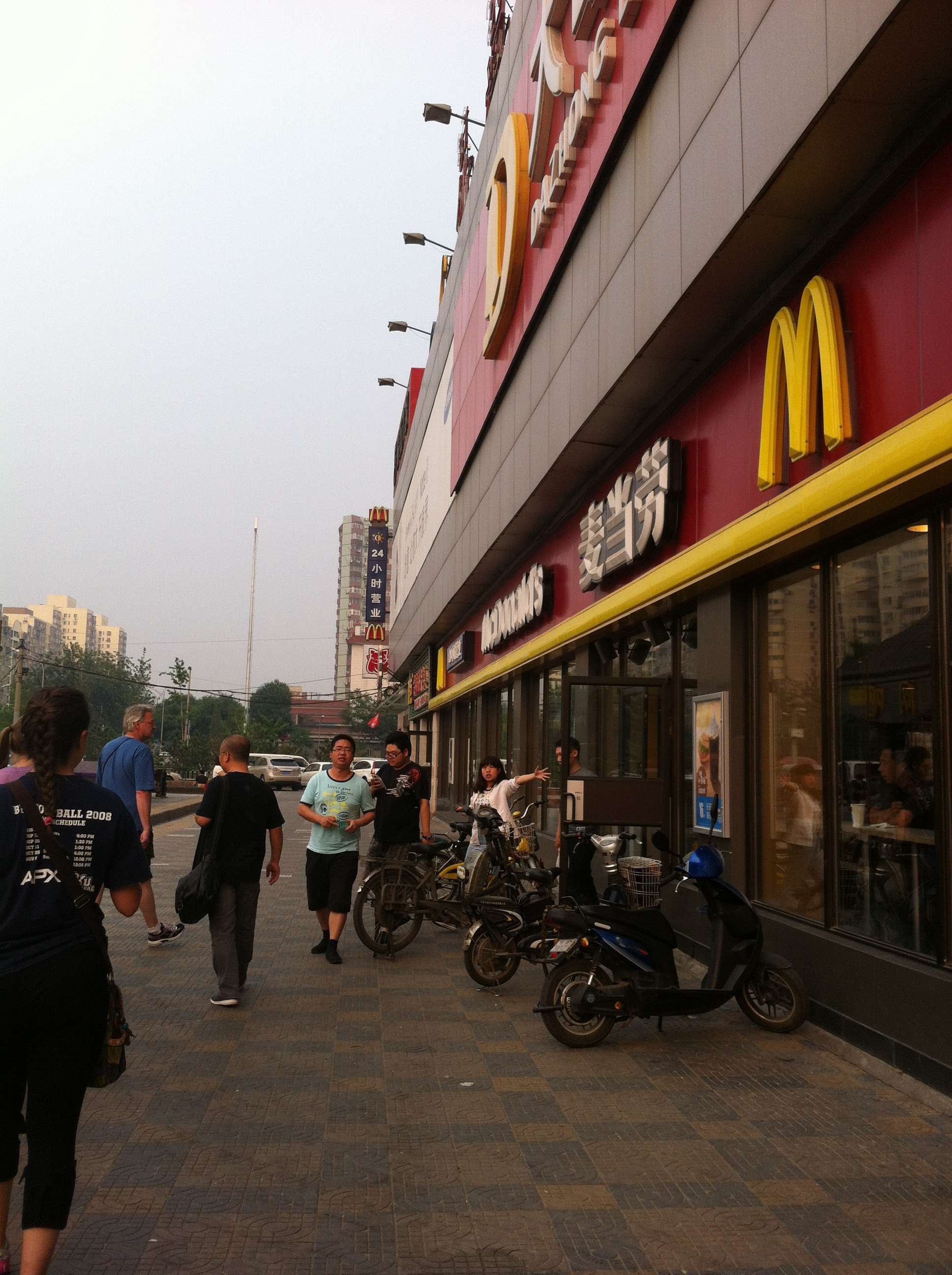 McDonalds in China