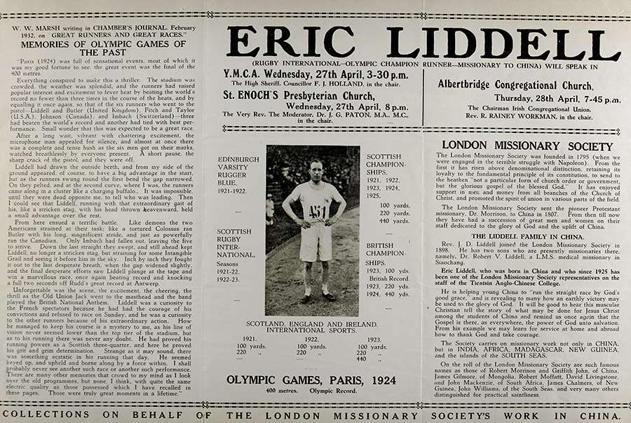 Eric Liddell's story was told in newspapers across the world